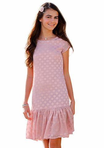 Kidsworld kidsworld Slavnostní šaty s volánky na lemu, pro dívky růžová - standardní velikost 170