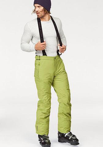 Maier Sports Lyžařské kalhoty
