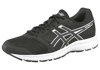 Běžecké topánky